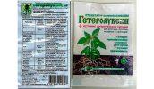 Гетероауксин в таблетках
