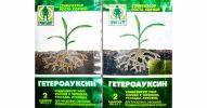 Препарат для роста растений