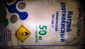 Применение натриевой селитры в качестве удобрения
