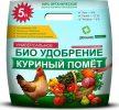 Как использовать куриный помет в качестве удобрения?